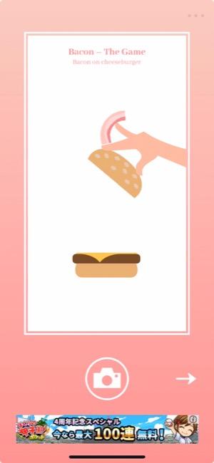Bacon_04