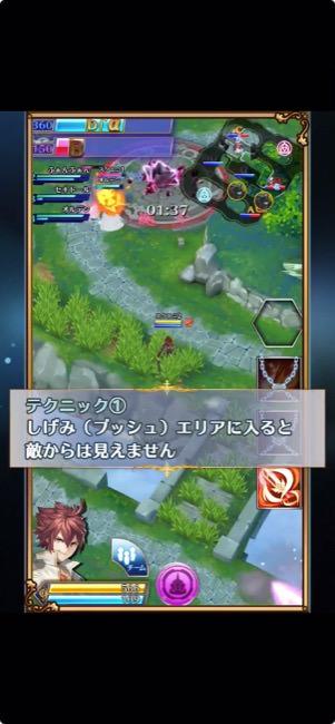Battleofblades_16