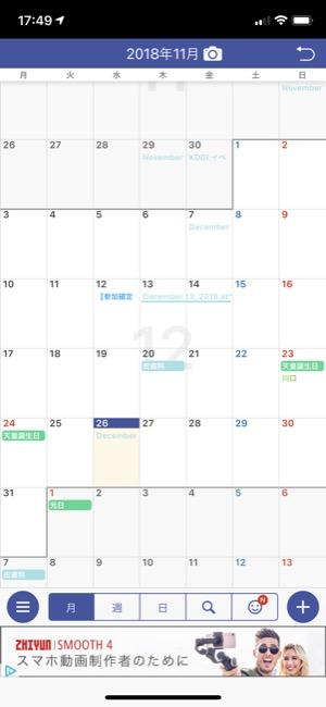 Calendar_28