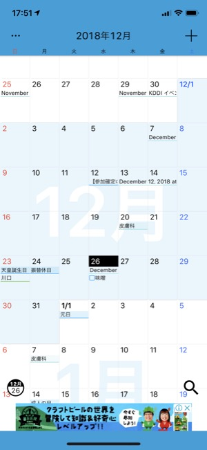 Calendar_32