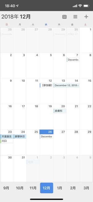 Calendar_38
