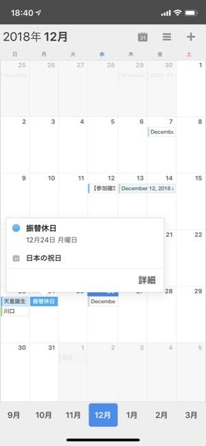 Calendar_39