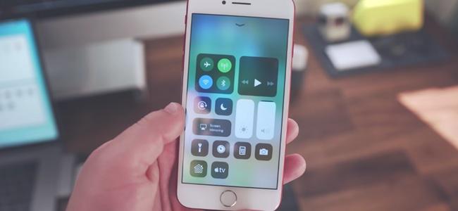 iOS 11でカスタマイズできるコントロールセンターの内容