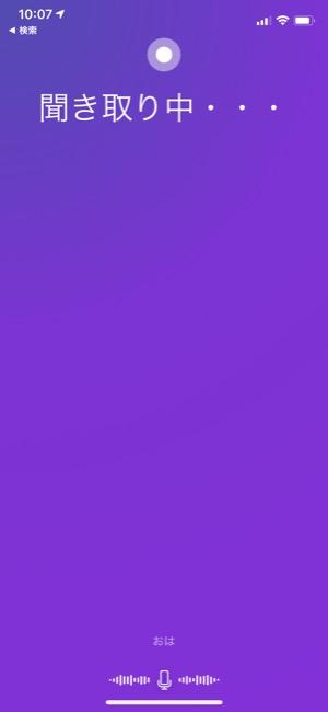 Cortana_05