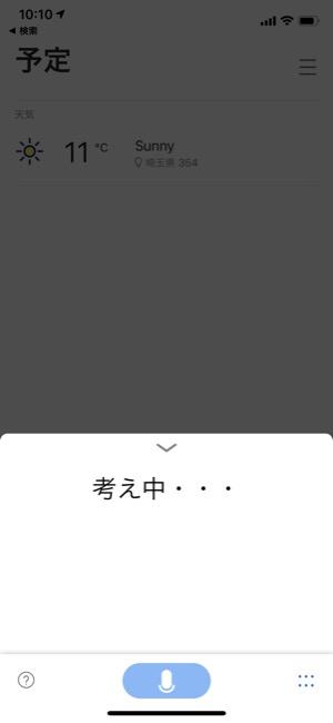Cortana_08