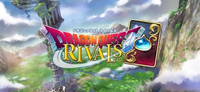 ドラクエがデジタルカードゲームに!「ドラゴンクエストライバルズ」が2017年配信決定!クローズドβテスト参加者も募集!