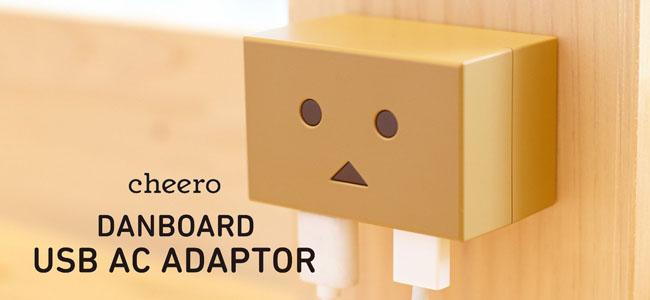 今度はダンボーがACアダプタに!2出力で2台同時充電可能な「cheero Danboard USB AC Adaptor」発売開始