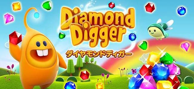 見た目と中身が全然違う!ゆるふわキャラが可愛すぎな『ダイヤモンドディガー』は今までにないパズルゲームだった!