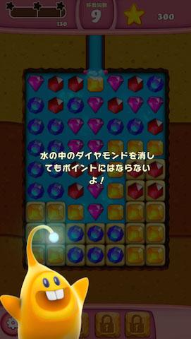 Diamond_0001_07