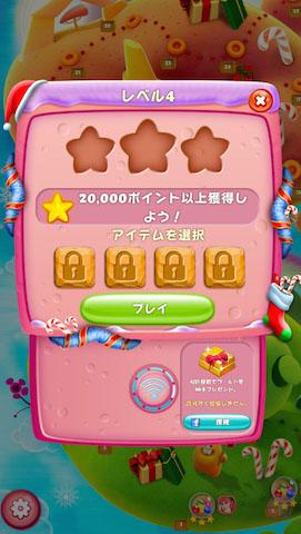 Diamond_0003_03