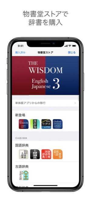 Dictionary_02