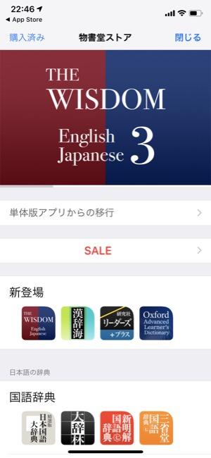 Dictionary_04