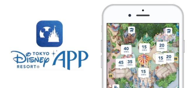 この夏、公式「東京ディズニーリゾート®・アプリ」がリリース決定!チケットやホテルの予約から施設の待ち時間リアルタイム表示など充実の機能を搭載