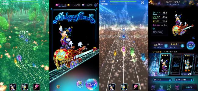 名作音ゲー「グルーヴコースター」×ディズニーミュージック!「ディズニー ミュージックパレード」レビュー