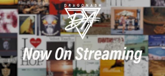 Dragon Ashの楽曲がApple Musicを始め、各種音楽ストリーミングサービスで配信開始!