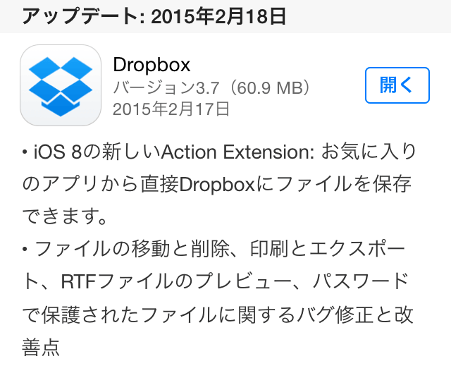 Dropbox action extension_01