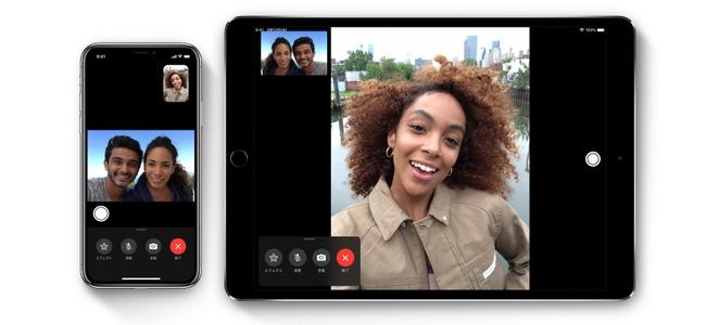 iOS 13ではFaceTimeの会話中に表示される顔が自動でカメラ目線に補正される機能が追加される