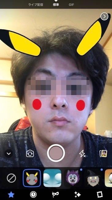 FacebookPikachu_03