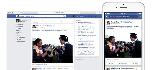 Facebook、過去の投稿の検索が可能に