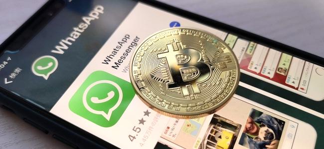 Facebookが独自の仮想通貨を開発中!?メッセンジャーアプリ「WhatsApp」内で送金を行うため
