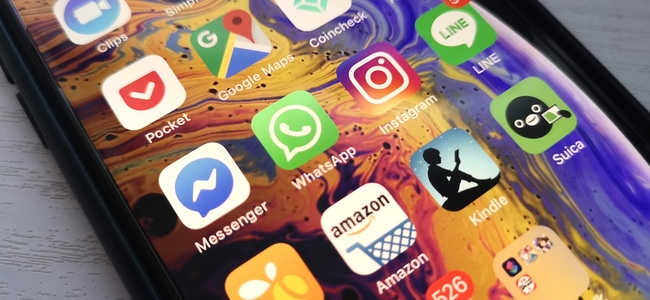 FacebookがMessengerとInstagram DM、WhatsAppの相互メッセージを計画中か