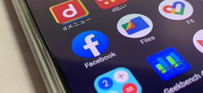 Facebookが傘下のInstagramやWhatsAppを含め、HUAWEI製端末へのアプリプリインストールを禁止へ