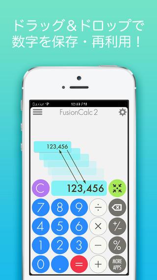 Fusioncalc201