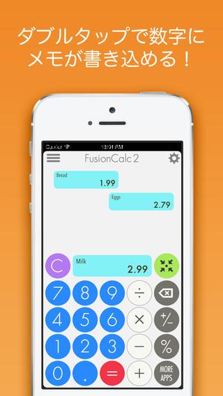Fusioncalc202