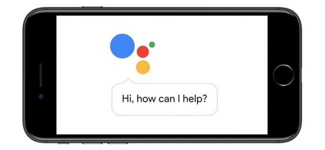 Googleの音声アシスタント「Google Assistant」のiOS版が近日発表!?