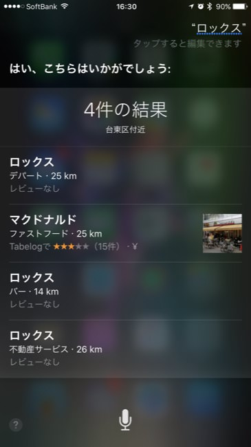 GoogleHarryPotter_03