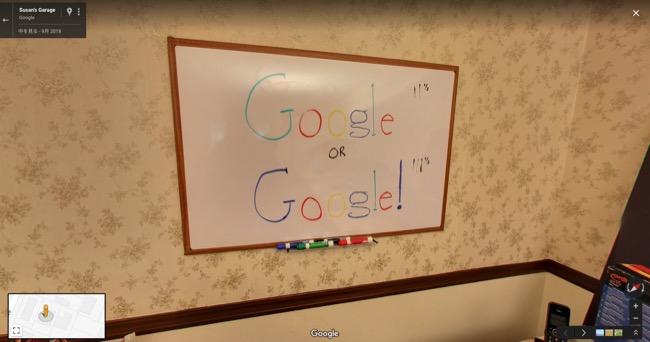 Google_05