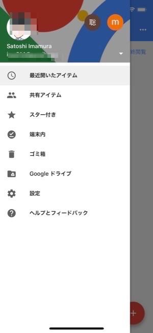 Googledoc_01