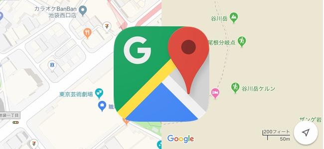 Google マップに異変。ゼンリン地図ではなくなり独自データのみとなった模様。詳細な道などが消えたと多数の報告