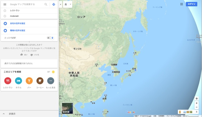 Googlemaps_04