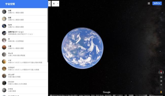 Googlemaps_08