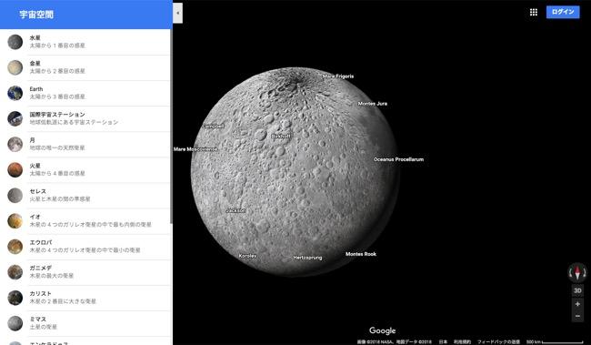 Googlemaps_09