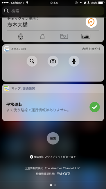 Googlemapupdate03