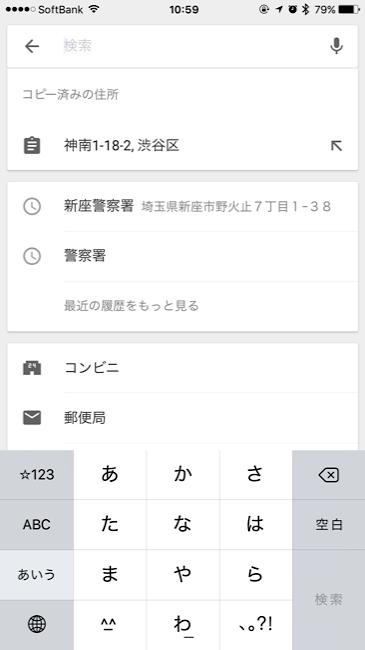 Googlemapupdate04