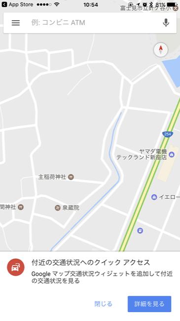 Googlemapupdate05