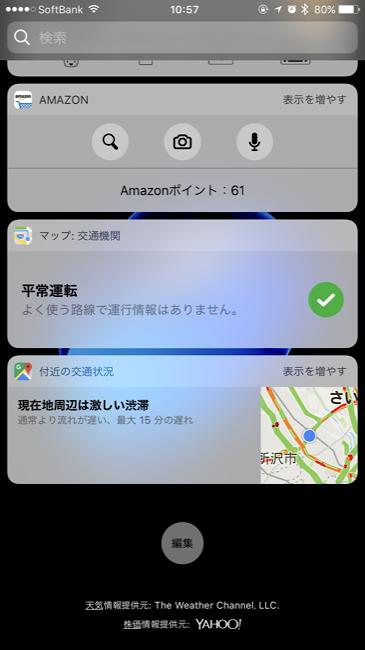 Googlemapupdate09