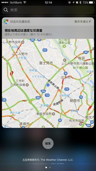 Googlemapupdate11
