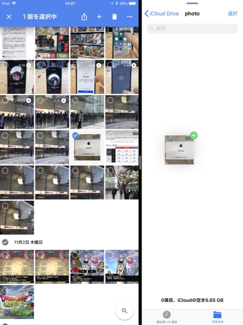 Googlephoto_01