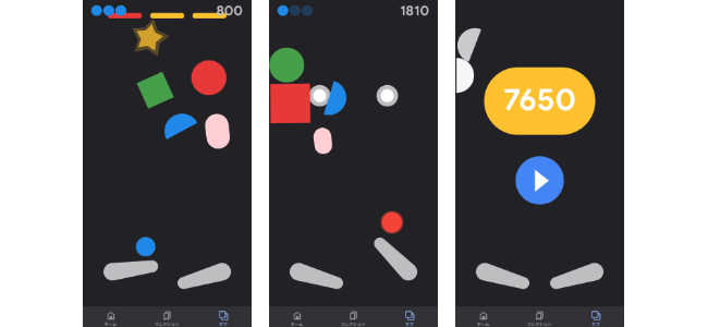 iOS版Googleアプリ内にピンボールが遊べるイースターエッグが発見される
