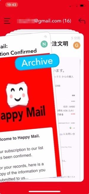 Happymail_07-2