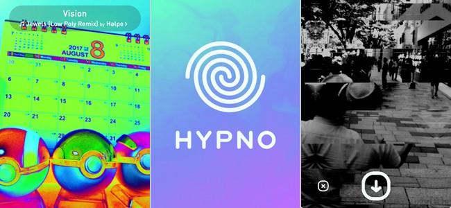 全部自動。動画を撮るだけで音楽も合わせてやたらおしゃれでクオリティの高い映像を勝手に作ってくれる「Hypno」
