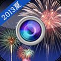 花火デートの場所取りはこのアプリに任せろ!「花火大会シミュレーター2013夏」