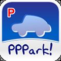 コインパーキングの料金をランキング形式で教えてくれる「PPPark!」はガチ便利!