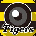 虎党ならタイガースが承認した「トラカメラ」で盛り上がれ!!