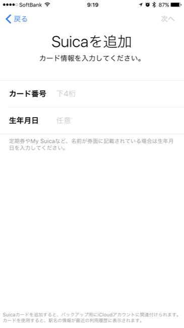 IMG_2484