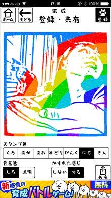 IMG_2949